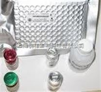 人腫瘤特異性抗原(TSA) ELISA Kit  (創祥生物)