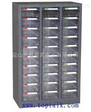 溧陽30屜零件整理柜金壇30抽物料電子元件存放柜