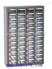 如皋48抽藍色盒零件柜吳江48抽透明盒零件柜