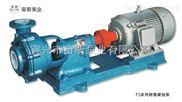 宙斯泵业耐酸耐碱泵,耐强腐蚀泵,氟塑料自吸泵