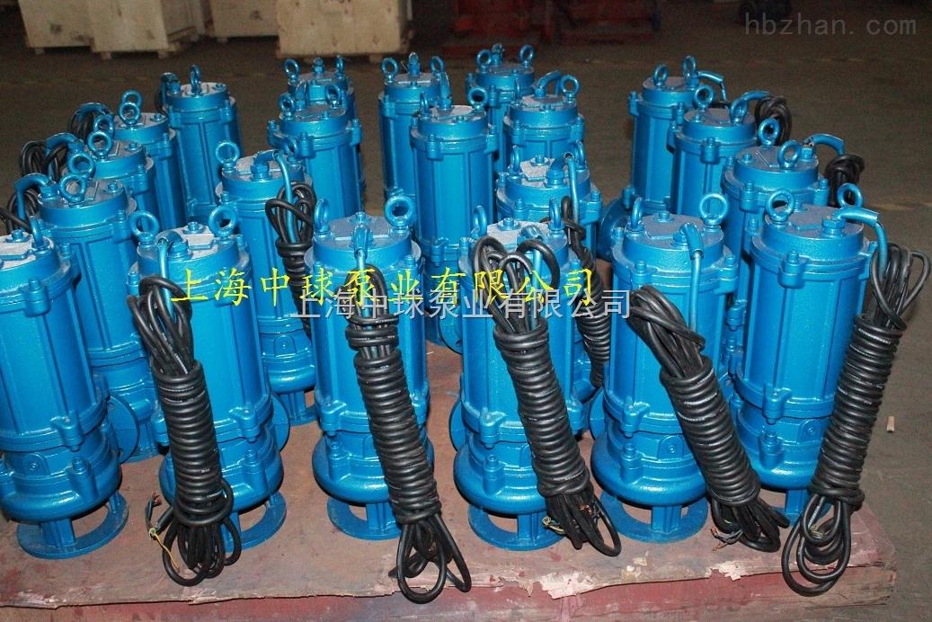 50WQ15-50-7.5潜水污水泵