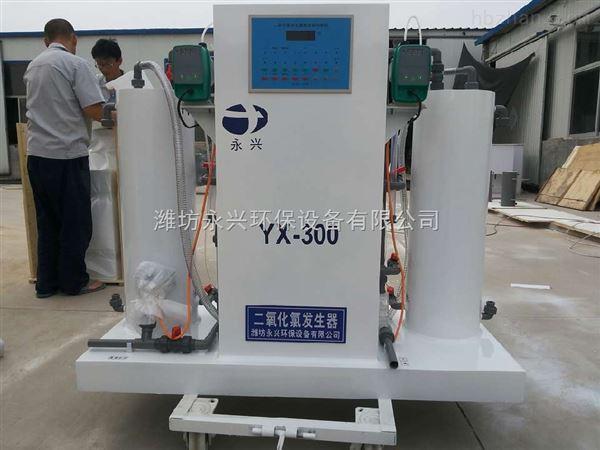 云南二氧化氯发生器怎么安装