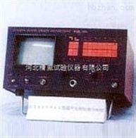 石家莊UTA2000A非金屬超聲波探傷儀