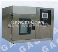 GT-THZ-64/80/150湖北高天桌上型恒温恒湿试验箱