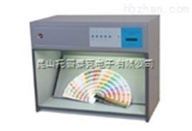 青島四光源標準光源箱濟南標準四光源對色燈箱