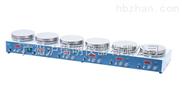 H01-1D多工位加熱磁力機器產品說明書
