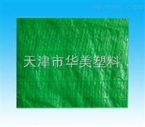 防寒布——防寒绿布——防寒布厂家