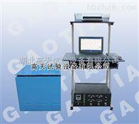 GT-F/ GT-HF/ GT-TF电磁式振动试验台