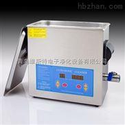 北京超声波清洗机 北京单槽式超声波清洗机
