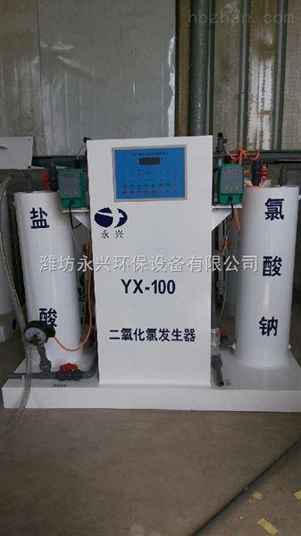 宜昌二氧化氯发生器应用范围