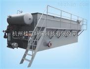 加压溶气气浮机的生产厂家