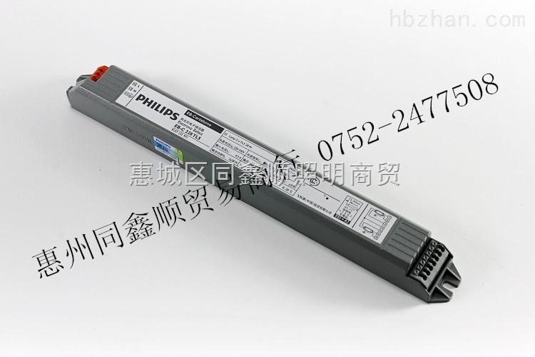 飞利浦236电子镇流器eb-c236