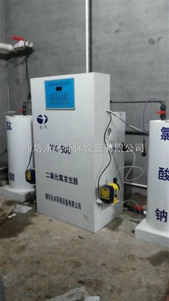 承德二氧化氯发生器使用方法