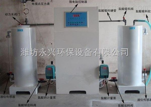 铁岭二氧化氯发生器应用范围