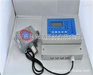RBT-6000-F/A酒精濃度揮發報警器