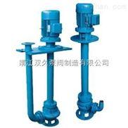 无堵塞液下式排污泵