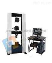 廣州不鏽鋼板拉伸屈服極限檢測儀生產廠家