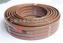 低温温控伴热电缆报价