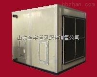 吕梁/晋中/忻州/阳泉ZKW组合式空气处理机组