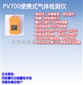 PV701-CO2 便携式红外二氧化碳气体检测仪
