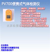 PV701-CLO2 便攜式二氧化氯檢測儀