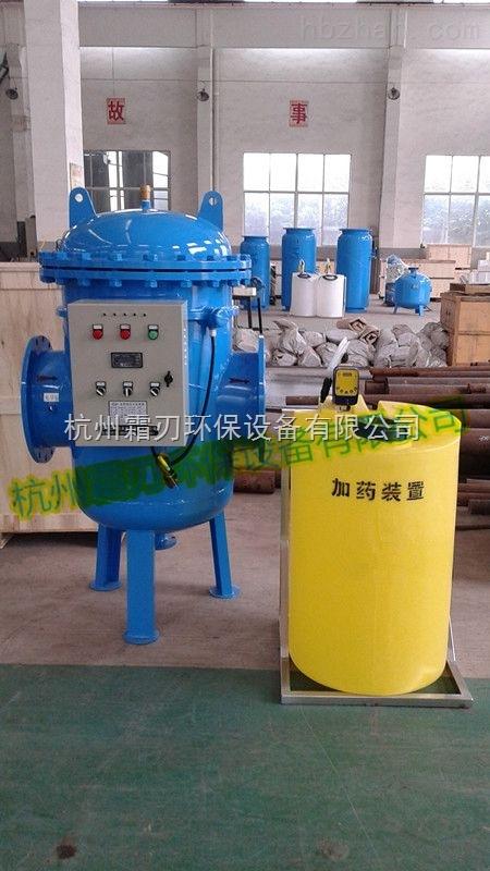 全程综合水处理器设备选型