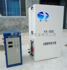 海南二氧化氯发生器正压与负压的区别