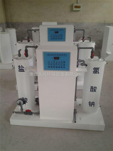 呼和浩特电解法二氧化氯发生器厂家