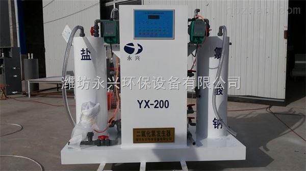 广东二氧化氯发生器使用范围