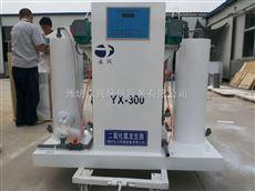 YX-1000 全自动系列马鞍山二氧化氯发生器专业生产厂家