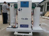唐山二氧化氯发生器 污水处理设备