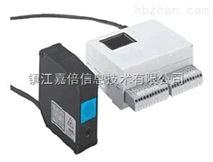ODM 係列激光位移傳感器