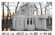 廣東省潮州市市泳池臭氧發生器設備bnbv32