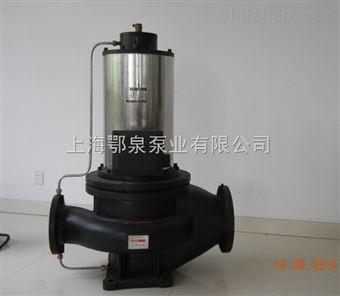 SPG屏蔽式管道离心泵