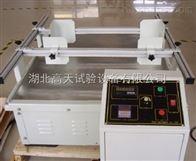 GT-MZ-100模拟运输振动试验台  优质型高效型