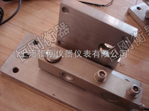 贵州25吨不锈钢称重模块