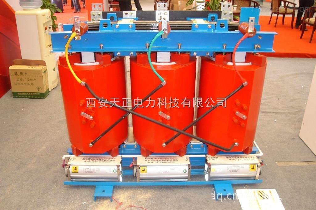 西安干式电力变压器价格