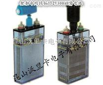 苏州鎳鎘1.2V300AH,1.2V200AH船舶专用蓄电池