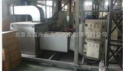 众鑫兴业ZX-QW-6喷漆漆雾净化设备生产商