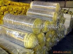 8公分沈阳钢结构防火玻璃棉板,卷毡价格