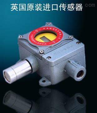 rbt-6000-fx 燃气报警器,北京燃气泄露报警器