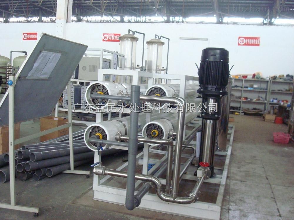 10t反渗透纯化水系统