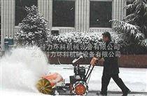 多功能扫雪机厂家