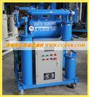 通瑞变压器油真空电动滤油机|除水除气出杂质
