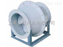 SJG(GXF)-I-4.5S浙江上虞玻璃钢斜流式通风机