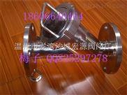 GL衛生級Y型管道過濾器