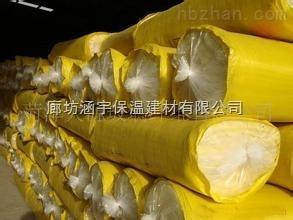24kg贴铝箔玻璃棉卷毡抽真空含运费价格