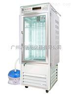 藥物穩定性試驗箱LRH-300-YG(珠江牌)特價促銷