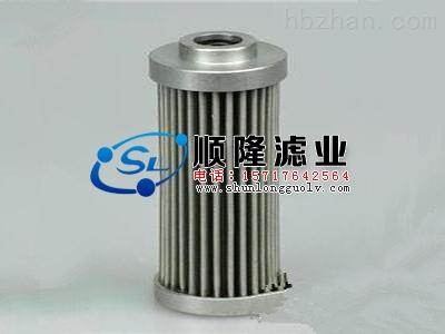 pi72100dnsmxvst6马勒滤芯,马勒液压油滤芯图片