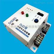 全自动水位控制器 给水排水自动液位控制器